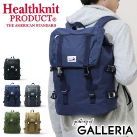 Healthknit ヘルスニット メタルバックル バックパック フロントポケット 男女兼用 HKB-1051
