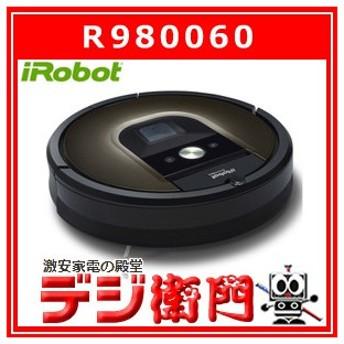 iRobot ロボット掃除機 ルンバ980 R980060