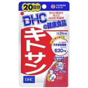 DHC/キトサン 20日分 60粒