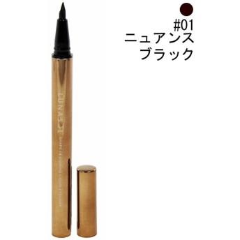 ルナソル LUNASOL シェイプデザイニングリクイドアイライナー #01 ニュアンス ブラック 0.4ml 化粧品 コスメ SHAPE DESIGNING LIQUID EYELINER 01 NUANCE BLACK
