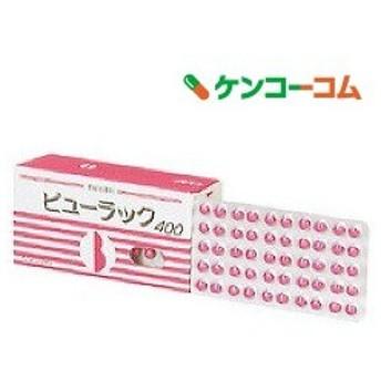(第2類医薬品)ビューラック ( 400錠入 )/ ビューラック