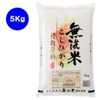 藤井商店/無洗米 こしひかり 5kg