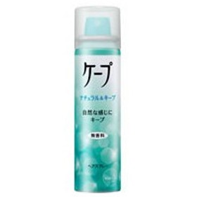 KAO/ケープ ナチュラル&キープ 無香料 50g