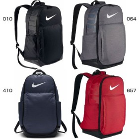 48%OFF 33L ナイキ メンズ レディース ブラジリア バックパックXL リュックサック デイパック バッグ 鞄 通勤 通学 部活 クラブ BA5331
