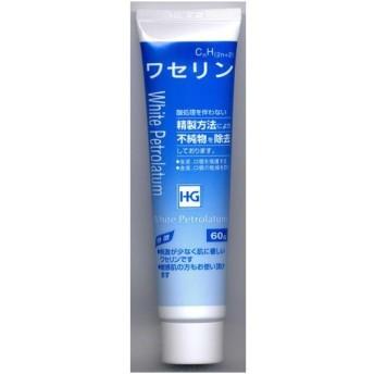 大洋製薬 ワセリンHG/チューブ60g