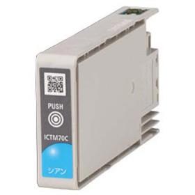 EPSON(エプソン) EPSON ICTM70C-S シアン 純正品