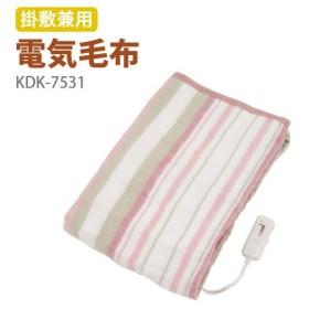 電気毛布 掛敷兼用 KDK-7531 188×130cm