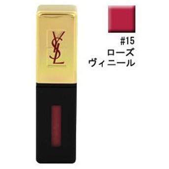 イヴサンローラン YVES SAINT LAURENT ルージュ ピュールクチュール ヴェルニ #15 ローズヴィニール 6ml 化粧品 コスメ