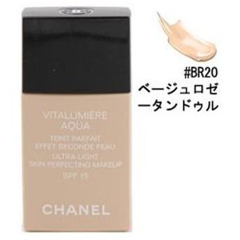 シャネル CHANEL ヴィタルミエール アクア #BR22 (BR20) ベージュロゼ-タンドゥル 30ml 化粧品 コスメ