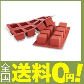 シリコマート シリコンフレックス キューブ(8ヶ取)SF104