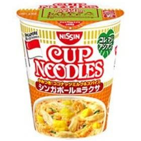 日清食品/カップヌードル シンガポール風ラクサ 81g