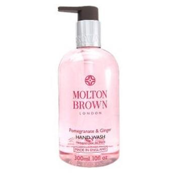 モルトンブラウン MOLTON BROWN ポメグラネート&ジンジャー ハンドウォッシュ 300ml 【香水 フレグランス】【新生活】