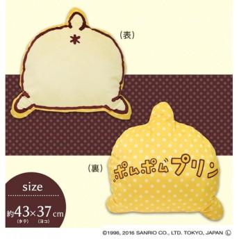 モリシタ ポムポムプリン ダイカット抱き枕 プリンおしり YE17 約43×37cm