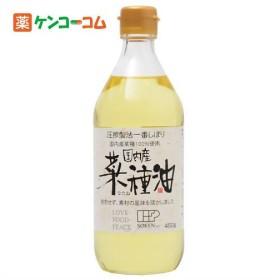 創健社 国内産 菜種油(国産なたね油) ( 450g )/ 創健社