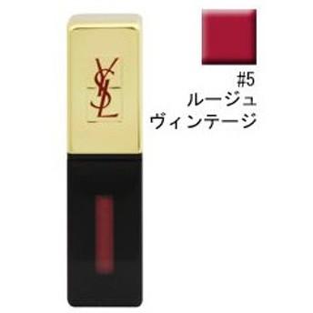 イヴサンローラン YVES SAINT LAURENT ルージュ ピュールクチュール ヴェルニ #05 ルージュヴィンテージ 6ml 化粧品 コスメ