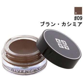 ジバンシイ GIVENCHY オンブル・クチュール #09 ブラン・カシミア 4g 化粧品 コスメ