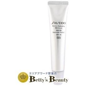 資生堂 パーフェクトハイドレイティングBBクリームSPF30 ミディアムナチュレル 30ml (化粧下地)  SHISEIDO