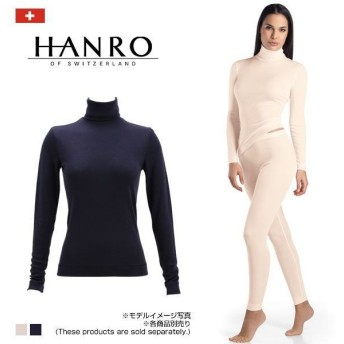 【メール便(15)】 (ハンロ)HANRO SilkCashmere シルク カシミア タートルネック インナー 絹 上質 薄手