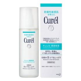 キュレル 化粧水3(リッチな使用感) 150ml