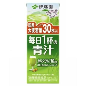 ■伊藤園 毎日の青汁 200ml