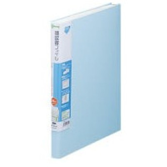 キングジム/スキットマン 領収書ファイル A4 24ポケット 水色/2382Hミス