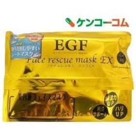 EGF フェイスレスキューマスク EX ( 40枚入 )