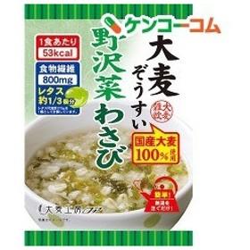 大麦工房ロア 大麦ぞうすい 野沢菜わさび ( 15g6袋入 )/ 大麦工房ロア