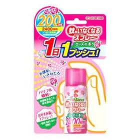 金鳥 キンチョウ 蚊がいなくなる スプレー 200日 ローズの香り (45mL) 防除用医薬部外品