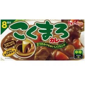 ハウス食品/こくまろカレー 中辛 140g