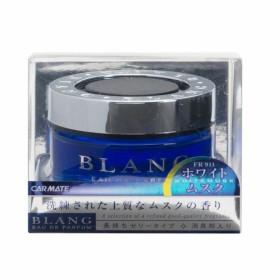 BLANG ブラング/FR911 ホワイトムスク ホワイトムスク