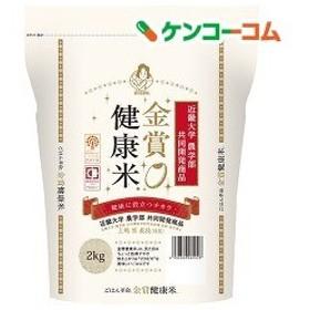 平成30年度産 おくさま印 金賞健康米 北海道ゆめぴりか ( 2kg )/ おくさま印