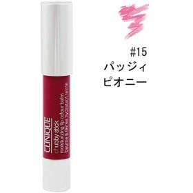 クリニーク CLINIQUE チャビー スティック モイスチャライジング リップ カラー バーム #15 パッジィ ピオニー 3g 化粧品 コスメ