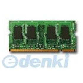 グリーンハウス GH-DW800-2GBZ PC2−6400 DDR2 SO−DIMM 2GB GHDW8002GBZ