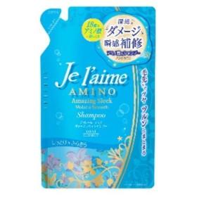 ジュレーム アミノ ダメージリペア シャンプー(モイスト&スムース) 替 400ml