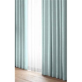 ユニベール カーテン ウ゛ィーノ BL/100x178cm 2枚組 ブルー/幅100高178cm