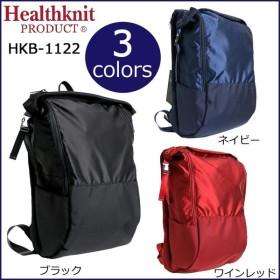 Healthknit ヘルスニット リュック デイパック