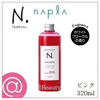 ナプラ N. エヌドット カラーシャンプー 320ml ピンク