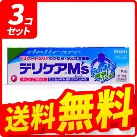 1個あたり875円 デリケアエムズ(M's) 15g 3個セット  第3類医薬品 プレミアム会員はポイント24倍