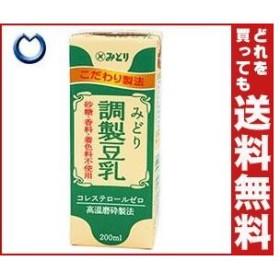 送料無料 九州乳業 みどり 調製豆乳 200ml紙パック×24本入