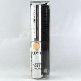 資生堂 マキアージュ コンシーラースティック EX 1 ライト 3g