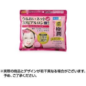 ハダラボ 肌研 濃極潤 3Dパーフェクトマスク 30枚入 顔パック