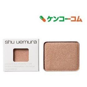 シュウウエムラ プレスド アイシャドー レフィル RME LBR853 ( 1.4g )/ シュウウエムラ