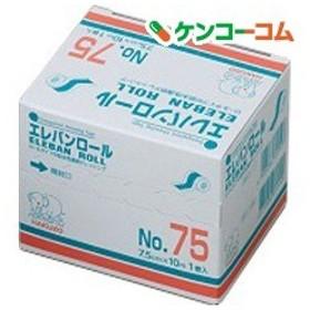 ハクゾウ エレバンロール No.75 7.5cm10m ( 1巻入 )/ ハクゾウ
