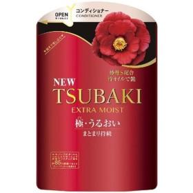 TSUBAKI エクストラモイストコンディショナー つめかえ用 345ml