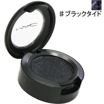 マック M.A.C スモール アイシャドウ #ブラックタイド 1.5g 化粧品 コスメ EYE SHADOW BLACK TIED