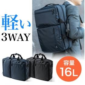 ビジネスバッグ 3way 軽量 ビジネスリュック メンズ 3WAY PC対応
