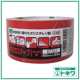 オカモト NO420 PEクロステープ包装用 赤 50ミリ 420R ( 420R )