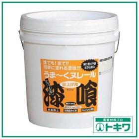 日本プラスター うま〜くヌレール 18kg クリーム色 12UN22 ( 12UN22 )