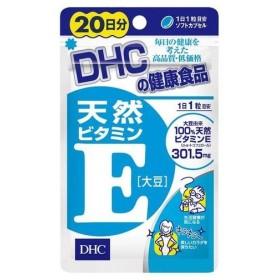 DHC 天然ビタミンE(大豆) 20日分 20粒