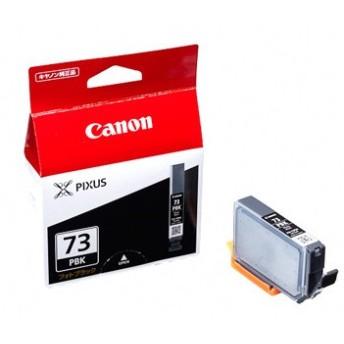 《新品アクセサリー》 Canon(キヤノン) インクタンク PGI-73PBK フォトブラック